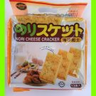 NORI CHEESE CRACKERS ASIA SNACK - USA SELLER