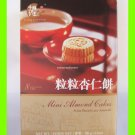 MINI ALMOND BISCUIT CAKES - USA SELLER