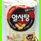 KOREAN CRUNCH BALL CRISPY CANDY SNACK - PEANUT FLAVOR