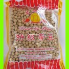 DRIED SOYBEANS ALL NATURAL PURE SOY BEANS - USA SELLER