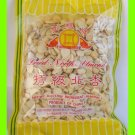 DRIED NORTH ALMONDS ALL NATURAL - USA SELLER