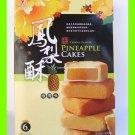 DELICIOUS TAIWAN ASIA PINEAPPLE CAKES - USA SELLER