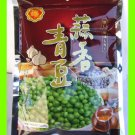DELICIOUS GARLIC GREEN PEAS ASIA SNACK - USA SELLER