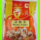 CHINESE TASTY HUAMEI GINGER CANDY CHEW - USA SELLER