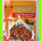 CHINESE SPICY BBQ POWDER MIX FOR CHICKEN LEGS & PORK