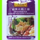 CHINESE SICHUAN HOT & SPICY HOT POT SOUP BASE - US SHIP