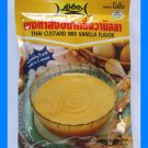 THAI CUSTARD MIX VANILLA FLAVOR - READY IN 1 MINUTE