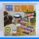 SOYBEAN INSTANT DRINK, HEALTY ALL NATURAL- USA SELLER