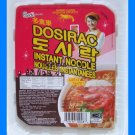 SHRIMP FLAVOR ASIAN INSTANT NOODLE SOUP - USA SELLER