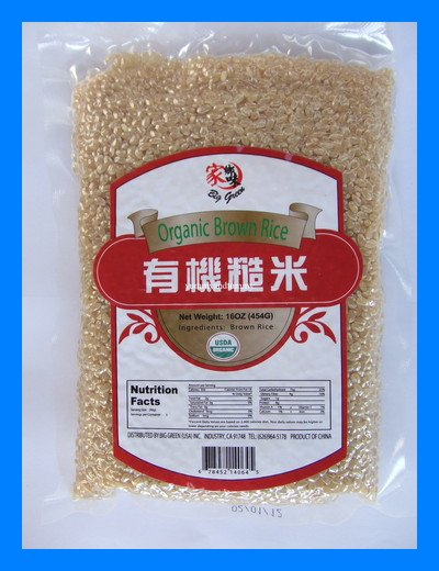 ORGANIC BROWN RICE ALL NATURAL ONE POUND - USA SELLER