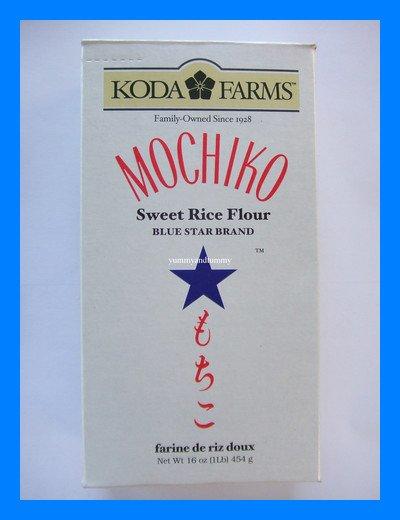MOCHIKO SWEET RICE FLOUR ALL NATURAL -  1 POUND