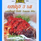 LOBO THAI SEAFOOD CHILLI SAUCE MIX - USA SELLER
