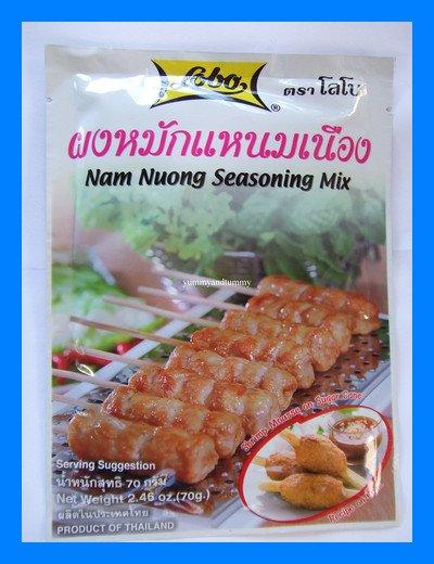 LOBO THAI NAM NUONG SEASONING SAUCE MIX - USA SELLER