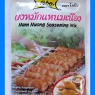 LOBO THAI NAM NUONG SEASONING SAUCE MIX - USA SELLER
