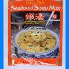 KIKKOMAN CHINESE STYLE SEAFOOD SOUP MIX - SHRIMP FLAVOR
