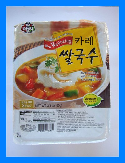 INSTANT ASIA RICE NOODLE SOUP CURRY FLAVOR - USA SELLER