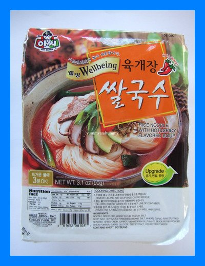 HOT & SPICY ASIA INSTANT RICE NOODLE SOUP - USA SELLER