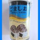 GOMA SHIO JAPANESE RICE SEASONING - USA SELLER