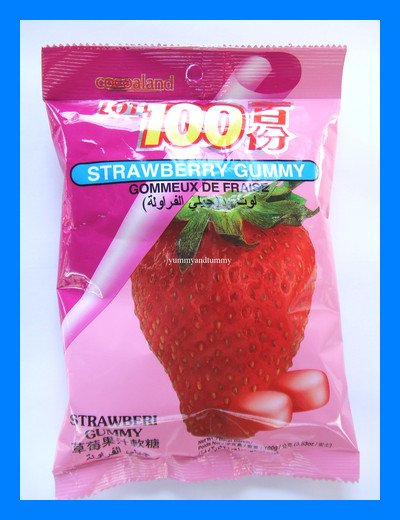 COCOALAND STAWBERRY GUMMY CANDY -  MADE WITH REAL JUICE