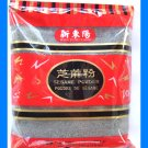 BLACK SESAME POWDER ALL NATURAL PURE - USA SELLER