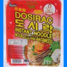 BEEF FLAVOR ASIAN INSTANT NOODLE SOUP - USA SELLER