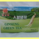 ALL NATURAL GINSENG GREEN TEA - USA SELLER