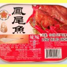 4 Cans Delicious Long Tailed Anchovy Fish Spicy Flavor in Can - USA Seller