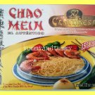 CANTONESE CHAO MEIN LO MEIN NOODLES WITH SOY SAUCE - USA SELLER