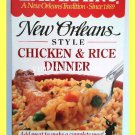 ZATARAIN'S CHICKEN & RICE DINNER NEW ORLEANS STYLE - USA SELLER