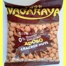 Nagaraya Cracker Nuts Adobo Flavor Snack, No Transfat or Cholesterol -USA Seller