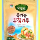 Organic Korean Pancake Mix 1 Pound - USA Seller