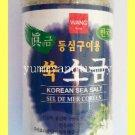 Korean Sea Salt All Natural - USA Seller