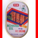4 CANS ROASTED EEL IN CAN, ASIA FOOD - USA SELLER