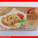4 CANS MACKEREL FISH FILLETS IN THAI TOM YAM SAUCE - US SELLER