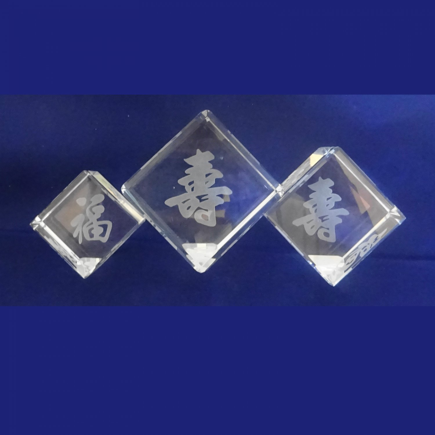 Large Crystal Paperweight Etched Asian Symbol Square Clear Glass Art Calligraphy
