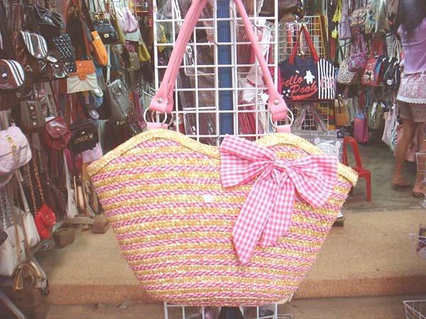Natural Fiber Handbag - Pink