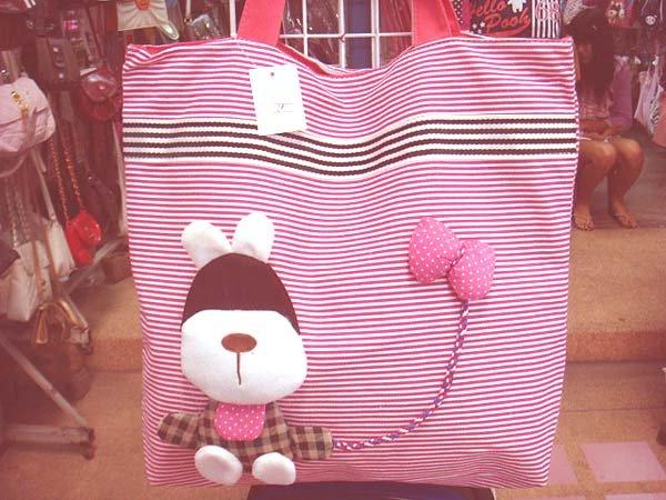 Handmade Handbag - Pink with Dog