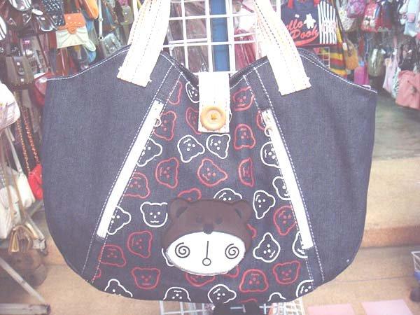 Handmade Handbag - Denim with Teddy Bear