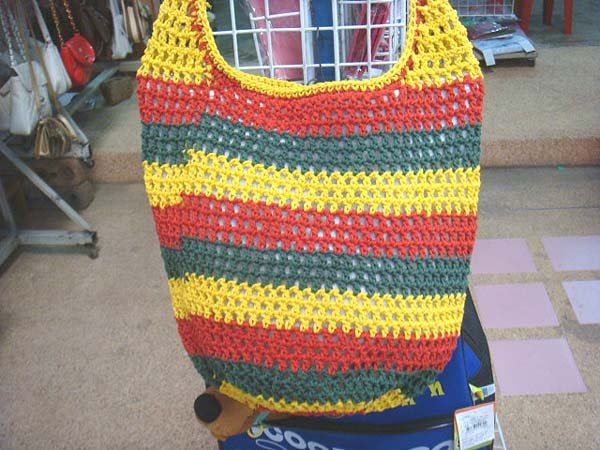 Handmade Handbag - Red, Yellow and Green Stripes