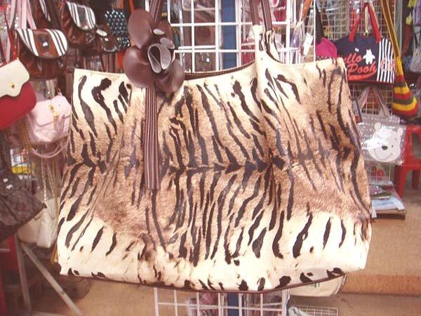 Handmade Handbag - Tiger Print