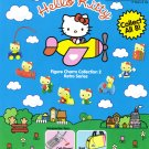 Hello Kitty Figure Charm Collection 2 Retro Series