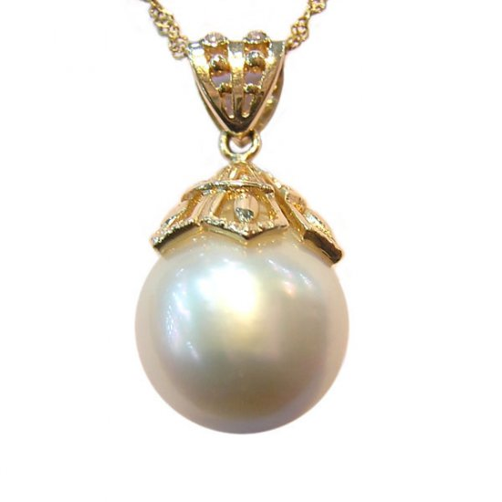 14K Gold 12-13mm Tahitian South Sea Pearl Pendants SPGW-301213039
