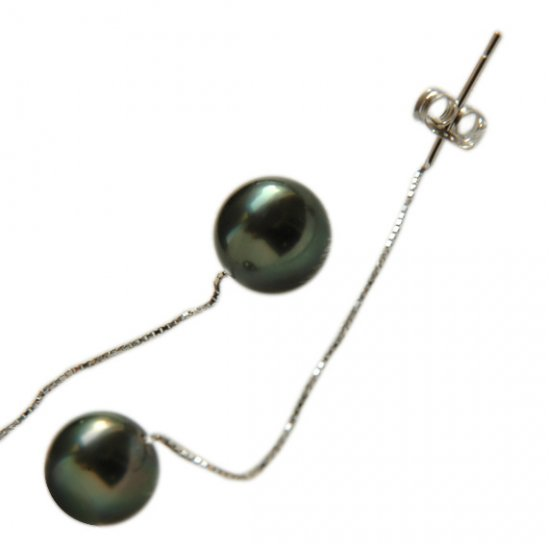 14K Platinum 8-9mm Tahitian South Sea Pearl Earrings SEWB-300809014
