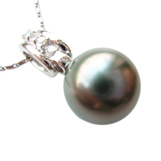 14K Platinum 11-12mm Tahitian South Sea Pearl Pendants SPWB-301112031