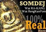thai buddha amulet SOMDEJ LP TOH WAT RAKANG REAL