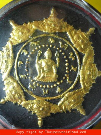 1182-JA-TU-RA-KAM-RAM-MA-TEP PRIEST THAI AMULET REAL