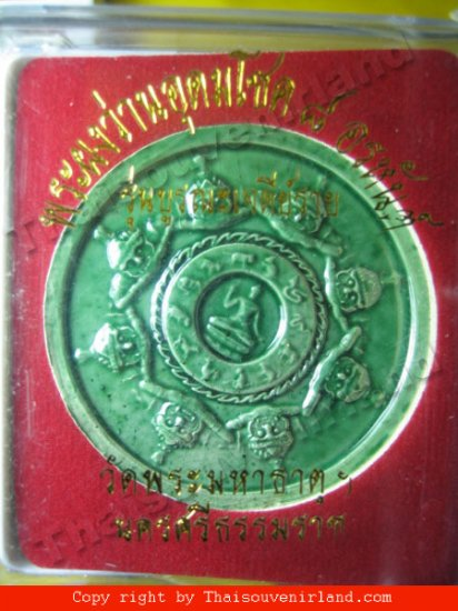 1178-JA-TU-RA-KAM-RAM-MA-TEP PRIEST THAI AMULET REAL