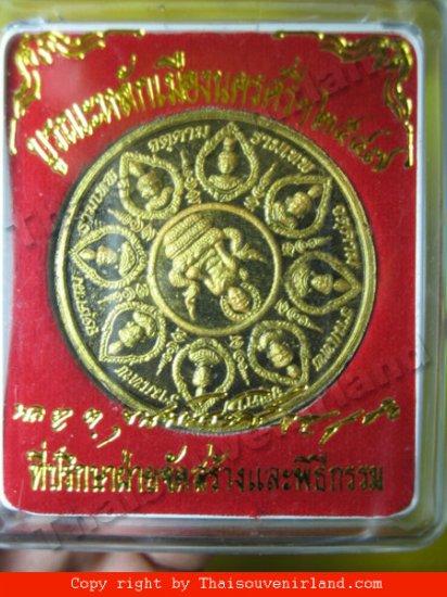 1177-JA-TU-KAM-RAM-MA-TEP PRIEST THAI AMULET REAL