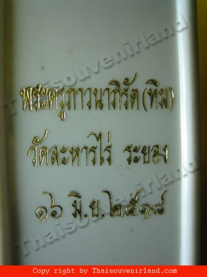 1168-CION-LP. TIM LP. TIM THAI AMULET REAL