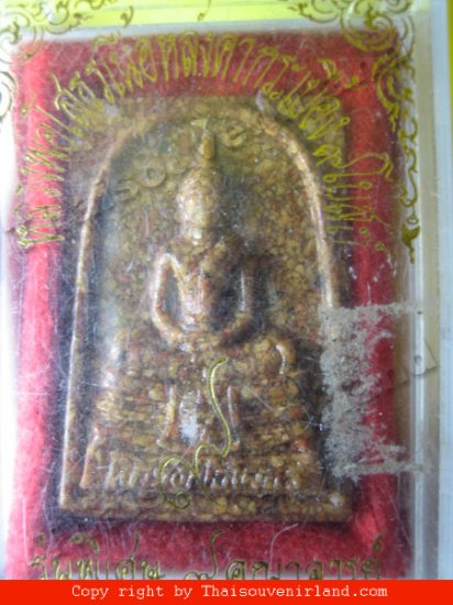 1145-PHA-LP. SO-TORN MONK THAI AMULET REAL